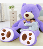 Orange Baby Giant Bear Doll Cover