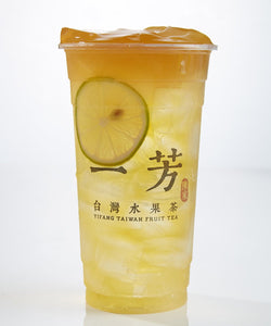 Aiyu Lemon Green Tea