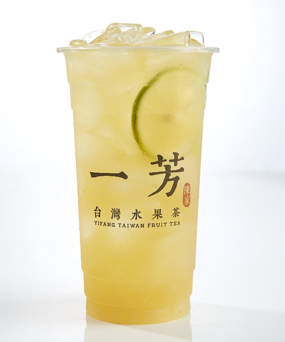 Lemon Mountain Tea