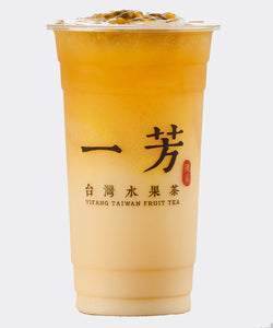 Yakult Passionfruit Green Tea