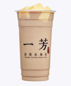 Pudding Tea Latte