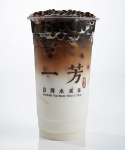Pearl Black Tea Latte