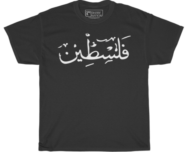 Falasteen Tee | Black