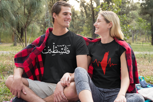 Palestine's Pulse Tee | Black/Red