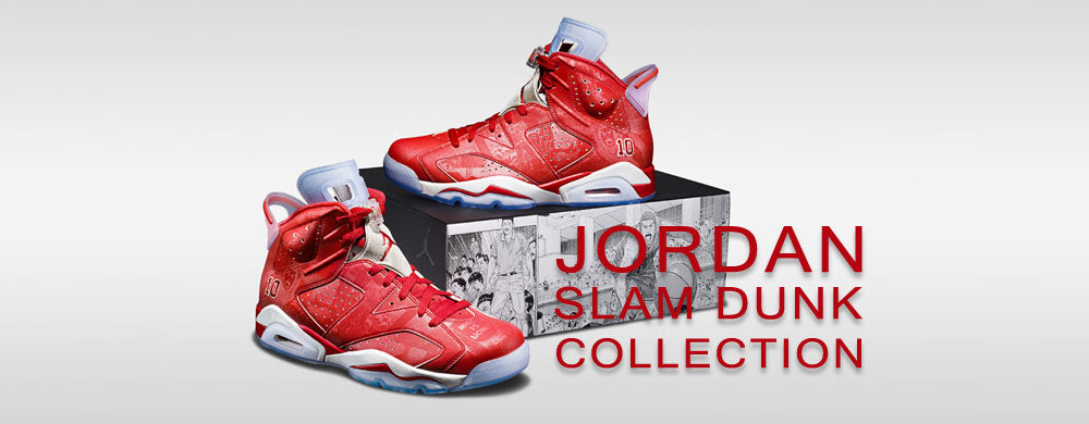 the latest 200d5 5477c JORDAN SLAM DUNK COLLECTION – Nohow Style