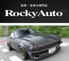 Rocky Auto products from Japan