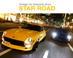 Star Road products from Japan