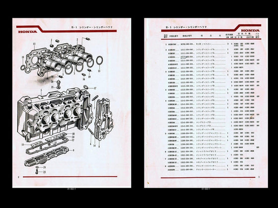 Engine O-Ring set for Honda S Series