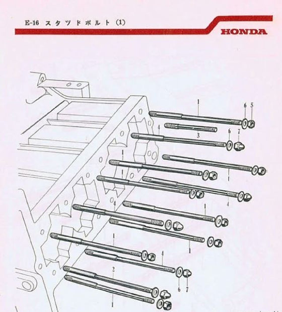 Engine Stud Bolt set for Honda S600 or S800