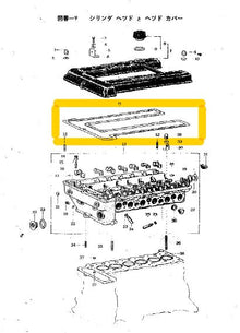 Valve cover gasket for Toyota 2000GT Temporary discontinued