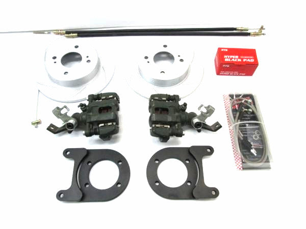 Rear disc brake conversion kit for Skyline Hakosuka