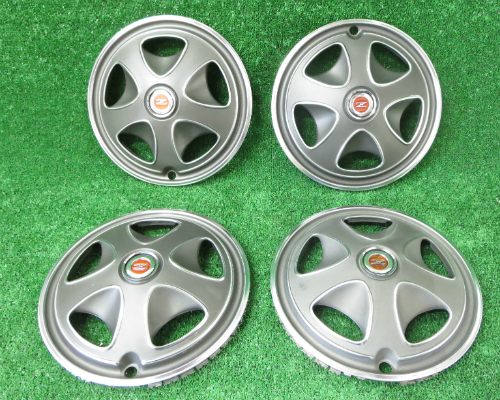 Genuine NOS Hubcap Set for Datsun 240Z / 260Z / 280Z 1971-'76