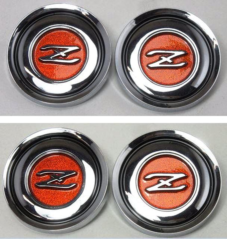 Reproduction center cap 4pc set for Datsun 240Z 260Z 280Z 1971-1976 hub cap NEW!