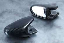 Number 7 Performance Dry carbon mirror set