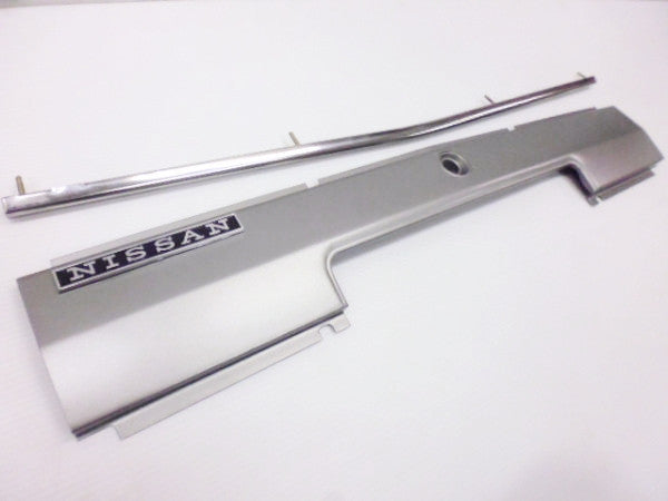 Rear finisher panel for 1969 Skyline Hakosuka  (NO INT'L SHIPPING)