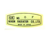 Nihon radiator decal for Datsun 240Z