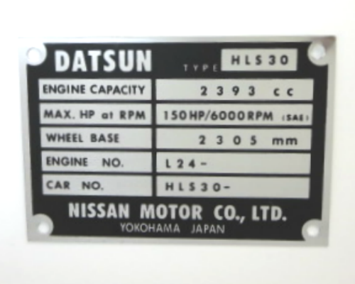 Engine bay I.D. plate for 1969-'73 Datsun 240Z