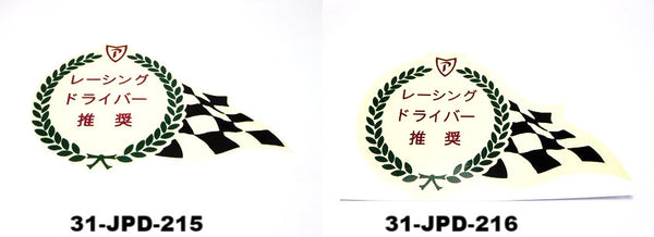 """Recommended by race driver"" decal for Nissan Prince / Nissan Skyline cars"