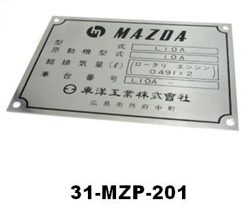 Engine Room ID Plate for Mazda Cosmo