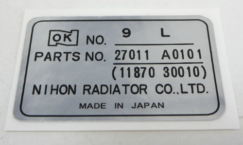 Heater decal for Skyline (Hakosuka) early type