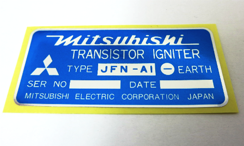 Igniter decal for Skyline (Hakosuka) GT-R and JDM Fairlday Z432