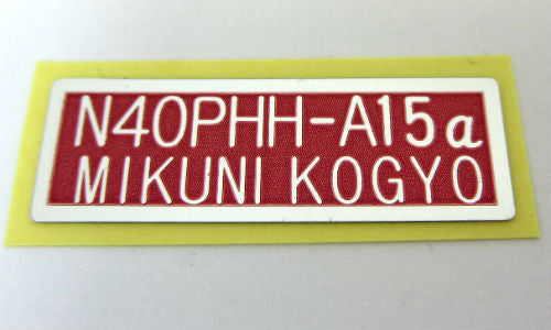 Skyline Hakosuka GT-R / Fairlady Z432 carb decal