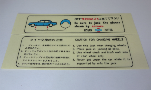 Skyline (Hakosuka) Jack decal set
