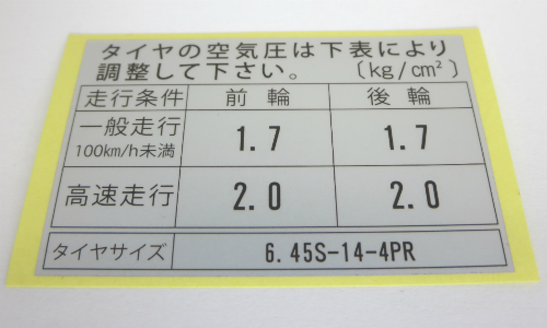 Tire inflation spec decal for JDM Fairlady Z432R and Skyline Hakosuka GT