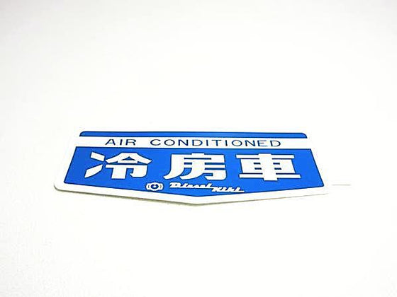 """Air condition equipped"" Decal For All Datsun / Nissan cars in late 60's and 70's"