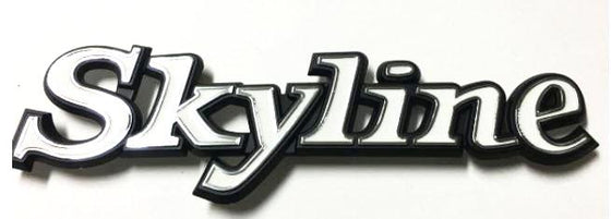 "Nissan Skyline Kenmeri ""Skyline"" rear side emblem Reproduction Sold individually"