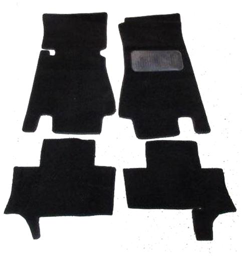 Complete Floor Mat 5 pc set for JDM Fairlady Z  1969-1/1971 Original Style Loop Pile Carpet