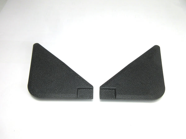 Datsun Nissan 300ZX side mirror interior trim set