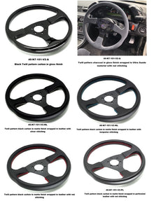 Number 7 Performance Dry Carbon steering wheel Version 2 Twill Pattern