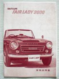 Datsun Fairlady SR311 2000 Early Owner's manual  3/1967 Edition