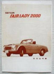 Datsun Fairlady SR311 2000 Late Owner's manual  11/1967 Edition