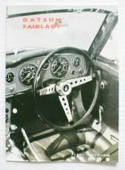 Datsun Fairlady SP310 1500 Owner's manual 8/1964 Edition