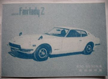 Nissan Fairlady Z S30 GS30 ZL/ZL2/2 Owner's manual  2/1975 Edition