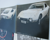New car brochure for Toyota 2000GT Early model