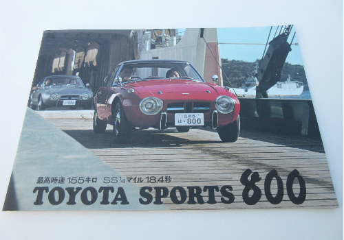 New car brochure / catalog for Toyota Sports 800 Early model