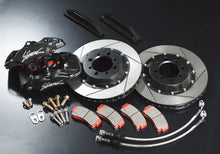 Star Road High Performance Front brake kit for Datsun 240Z 260Z 280Z