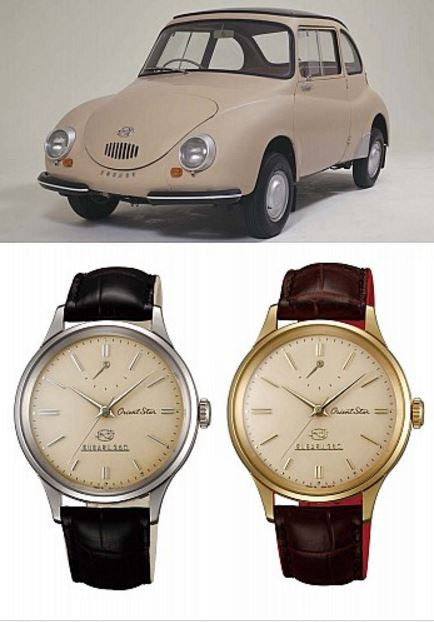 Subaru 360 Orient Star Hand winding Watch 250 Limited Edition Last one!