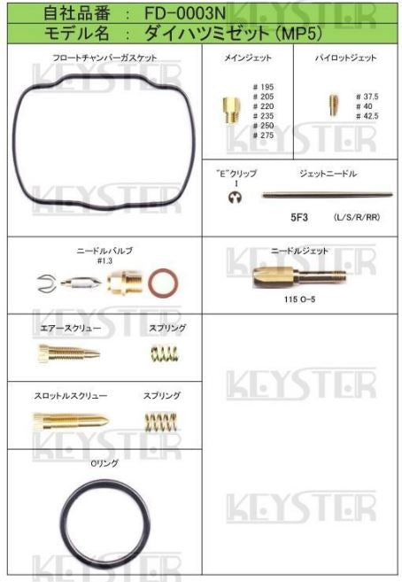 Daihatsu Miget MP5 1962-1972 Performance Carburetor kit by Keyster