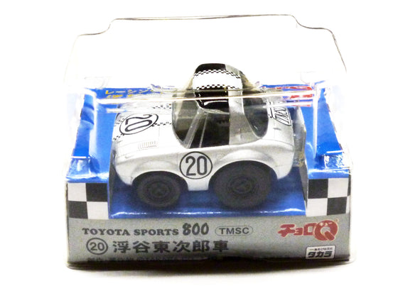 "Choro Q ""Tojiro Ukiya"" Legendary race car driver Anniversary Edition Toyota Sports 800"