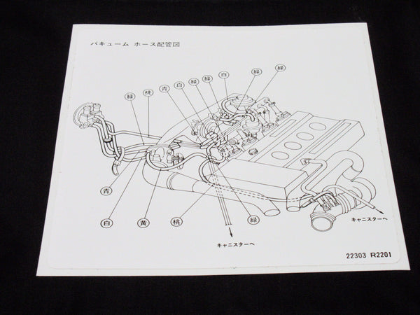 Vacuum Diagram decal for Nissan Skyline DR30