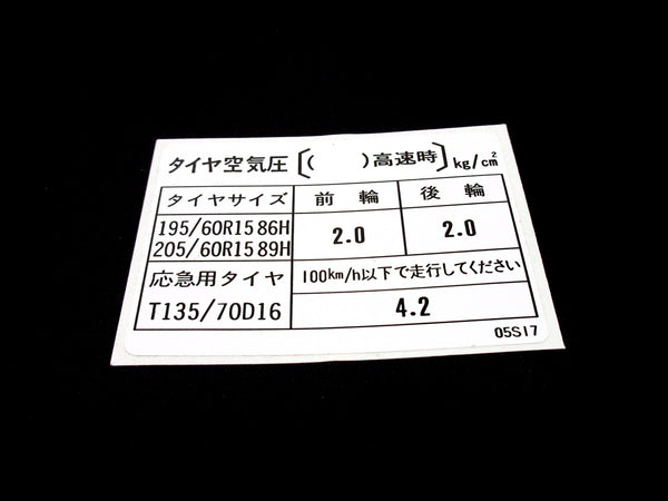Tire air pressure decal for Nissan Skyline DR30 early model