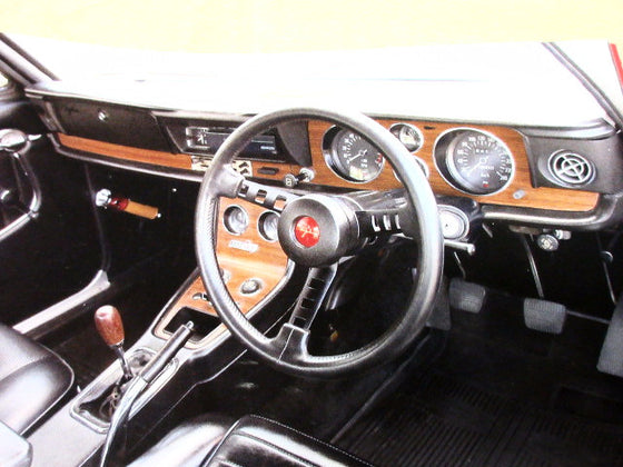 Center Console Wood kit for Early Type Skyline Hakosuka