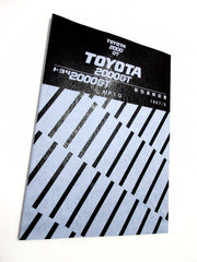 New model instruction guide for Toyota dealers for Toyota 2000GT