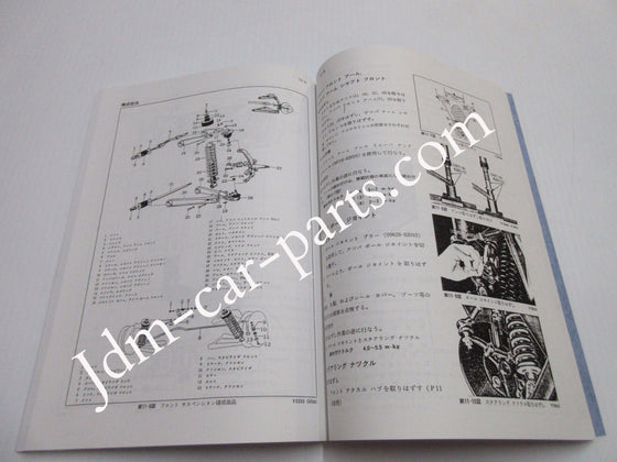 Toyota 2000GT Service manual Reproduction