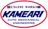 Kameari Engine Works Performance Lightweight Flywheel parts for S20 Engine Fairlady Z432 / Skyline Hakosuka GT-R / Kenmeri GT-R