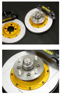 "Protec AP Racing brake kit for Skyline Hakosuka / 1973-74 Early Kenmeri / Laurel for 15"" / 16"" wheels set up"